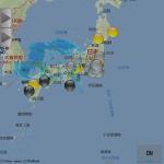 「天気アプリ」何入れてますか?リアルに使えるandroidアプリ「四次元雨雲レーダー」がおすすめ。